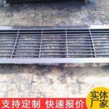 厂家供应 下水道盖板 雨水井盖  不锈钢格栅沟盖板  规格可定制