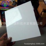 玻璃鋼膠衣平板 玻璃鋼手糊板材 玻璃鋼板 FRP玻璃鋼平板生產