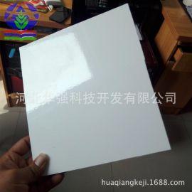 玻璃钢胶衣平板 玻璃钢手糊板材 玻璃钢板 FRP玻璃钢平板生产