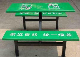 戶外廣告連體桌椅
