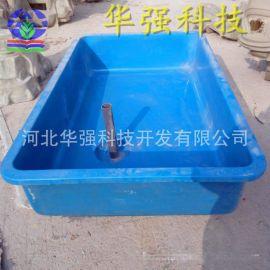 玻璃鋼水槽 暫養池 水池 養魚水槽 蓄水槽 酸洗槽玻璃鋼酸洗池