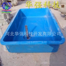 玻璃钢水槽 暂养池 水池 养鱼水槽 蓄水槽 酸洗槽玻璃钢酸洗池