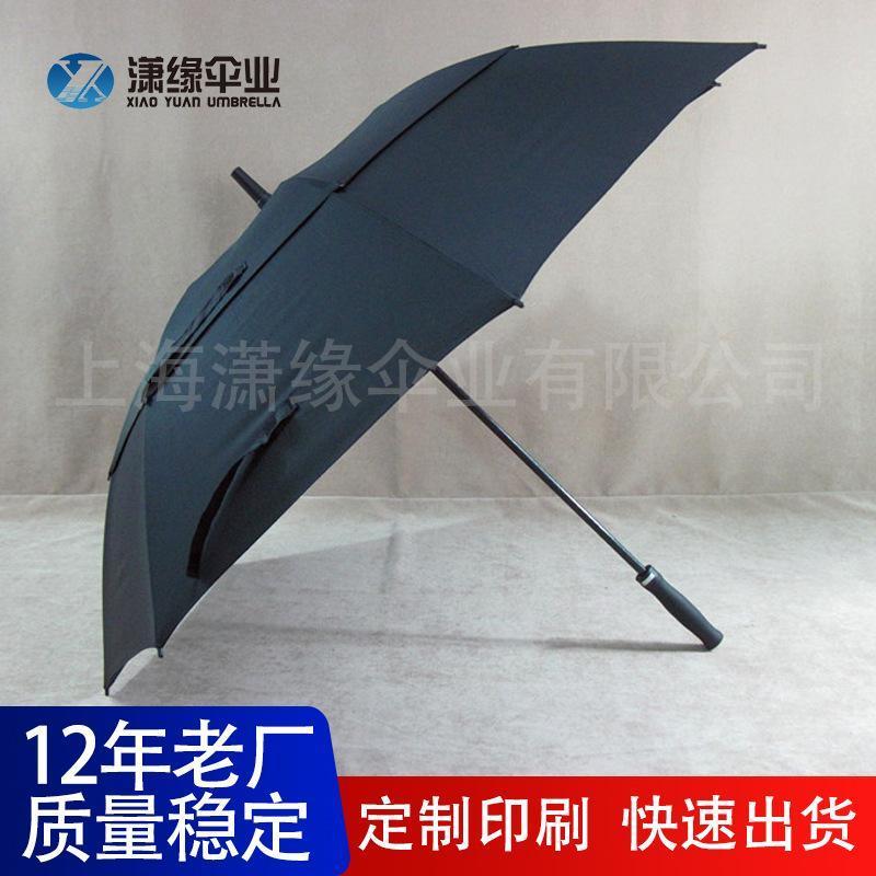定製雙層傘面廣告禮品傘 高爾夫傘 纖維傘骨 雙層雙骨贈品傘製作