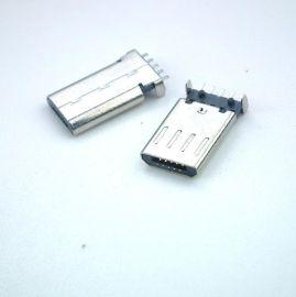 MICRO邁克沉板5Pin貼片式SMT公頭貼板插頭插座安卓端口USB連接器