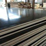 鑫虹泰鏡面橋樑板廠家直供施工用建築黑模板