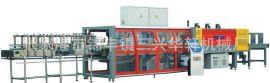 一片式彩膜裹包机,全自动彩膜装箱机,膜包机装箱机厂家