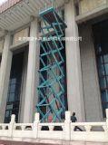 四轮移动升降平台,北京升降机,液压升降货梯,高空作业平台