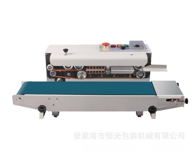 FR-900C自动薄膜封口机  超长薄膜封口机  厂家直销