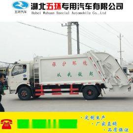 多利卡6-7方压缩垃圾车|后装挂桶垃圾车
