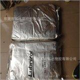 六角透明TPU颗粒 医疗级聚氨酯 TPU 美国Lubrizol 2363-75D