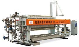 节能 高效1600型隔膜压滤机