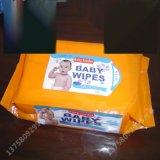 新价供应多种水刺布呵护宝宝湿巾_定制多种清洁巾生产厂家