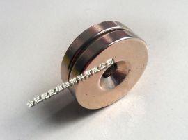 强力磁钢、沉头孔磁铁、带孔强磁钢