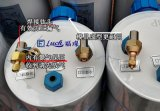 纯钛蒸发器海鲜鱼池鱼缸冷水机 钛炮海水淡水制冷机水炮钛桶