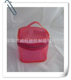 深圳威旺生産各種化妝品包裝袋