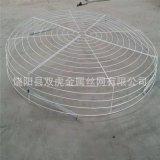 雲南學校吊扇鋼絲網罩防護網 1.2m吊扇罩保護罩