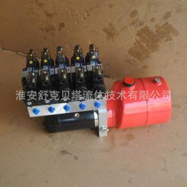 DC12V-1.6KW-1.1ML泵-4L-5组电磁阀(加液压锁保压)液压动力单元