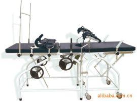 专业生产 材质为碳钢喷塑)XXC2004 医用妇科产床 电动产床