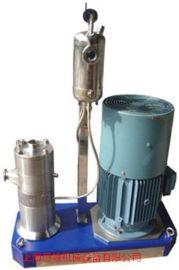 厂家直销 中试型分散机 高剪切分散机 小型分散机