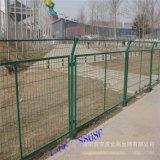 供应小区护栏网  别墅围栏栅栏  高端护栏网