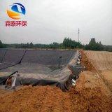 沼气池黑膜 养殖场黑膜沼气池 沼气池防渗处理 支持定制施工