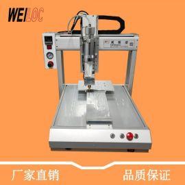 深圳全自动化点胶机 WYN331三轴单头涂胶机 三维自动热熔胶点胶机