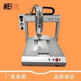 深圳全自動化點膠機 WYN331三軸單頭塗膠機 三維自動熱熔膠點膠機