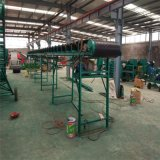 供应带式输送机型号含义 矿用皮带输送机 皮带机厂家