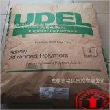 PPSU/美國蘇威/R-5900 導熱PPSU 耐水解 超韌性 耐酸