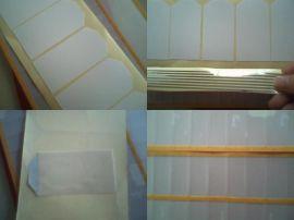 LED配件反光纸透光纸