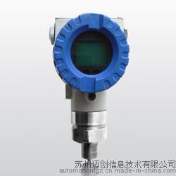 防爆型压力变送器、防爆型压力传感器、防爆压力变送器、防爆压力传感器、苏州迈创压力传感器