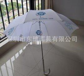 广告礼品伞