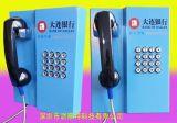 大连银行专用自助免拨号直通客服电话机
