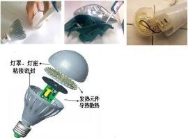 LED洗墙灯粘接密封硅橡胶(防水型)