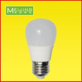仿欧普LED球泡灯3W 晶元5730芯片 陶瓷灯体节能灯泡