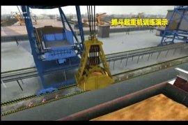 港口起重机模拟机