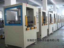 供应无锡进气管热板热熔焊接机
