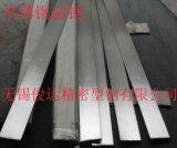 不鏽鋼扁鋼(2)