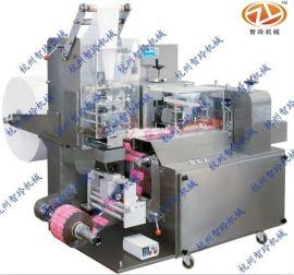 ZL-D100全自动单片湿巾包装机