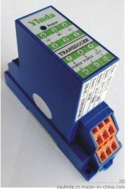 温度模块YDRTD-T2
