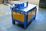 深圳东辰兴业供应优质38型电动平台弯管机, 一次压弯成型,滚弯机