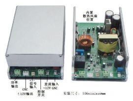 数字功放板 (PZ-200)