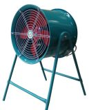 现货销售SF7-4型大风量岗位轴流风扇