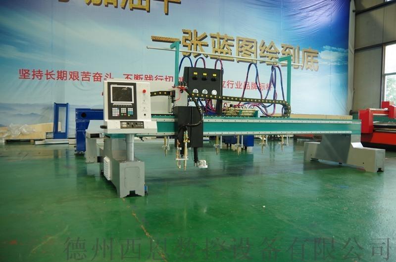 便携式数控切割机 微型数控切割机 小型数控切割机