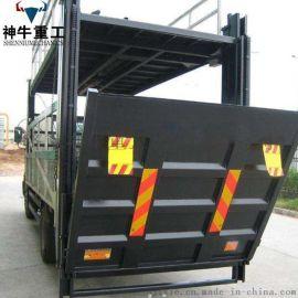 汽车尾板生产厂家直销垂直升降液压尾板