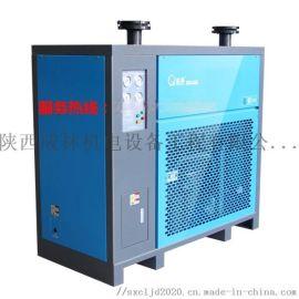 陕西YQ280(28立方)高温型冷冻式干燥机销售