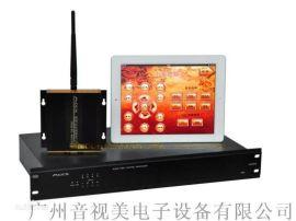 无线平板会议系统中控器,智能会议中控系统