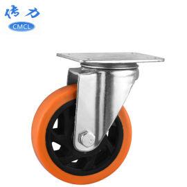 4寸橙色pvc通花脚轮 航空箱万向轮手拖车轮子