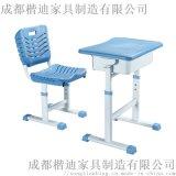 供应广东升降课桌椅K001