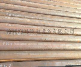 合金钢管高压高温锅炉用管